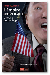 L'Empire américain_small