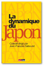 La Dynamique du Japon_small